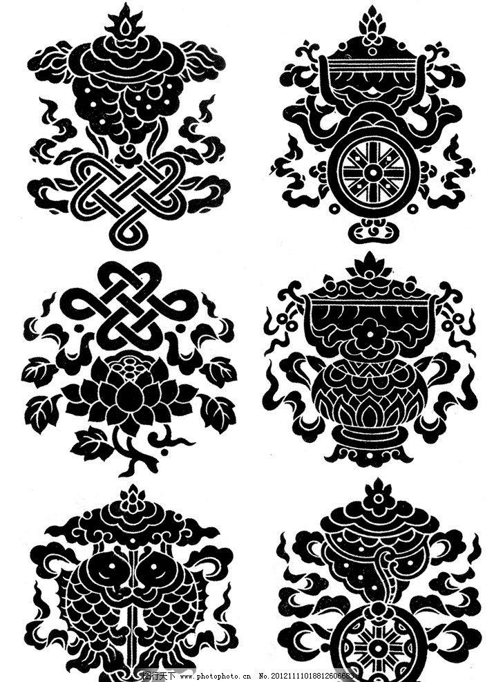 底纹 装饰纹 古典图案 图案纹样 传统纹样 传统图案 中式纹饰 中国图片