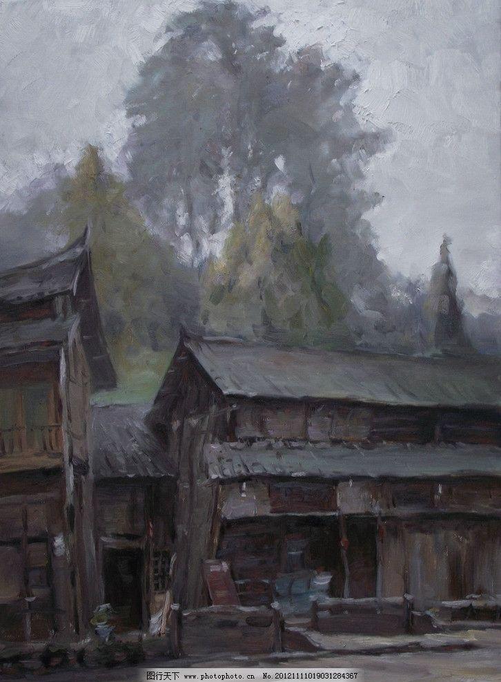 上里古镇民居 古镇 民居 青瓦 石板路 石桥 树木 天空 油画 写生 绘画