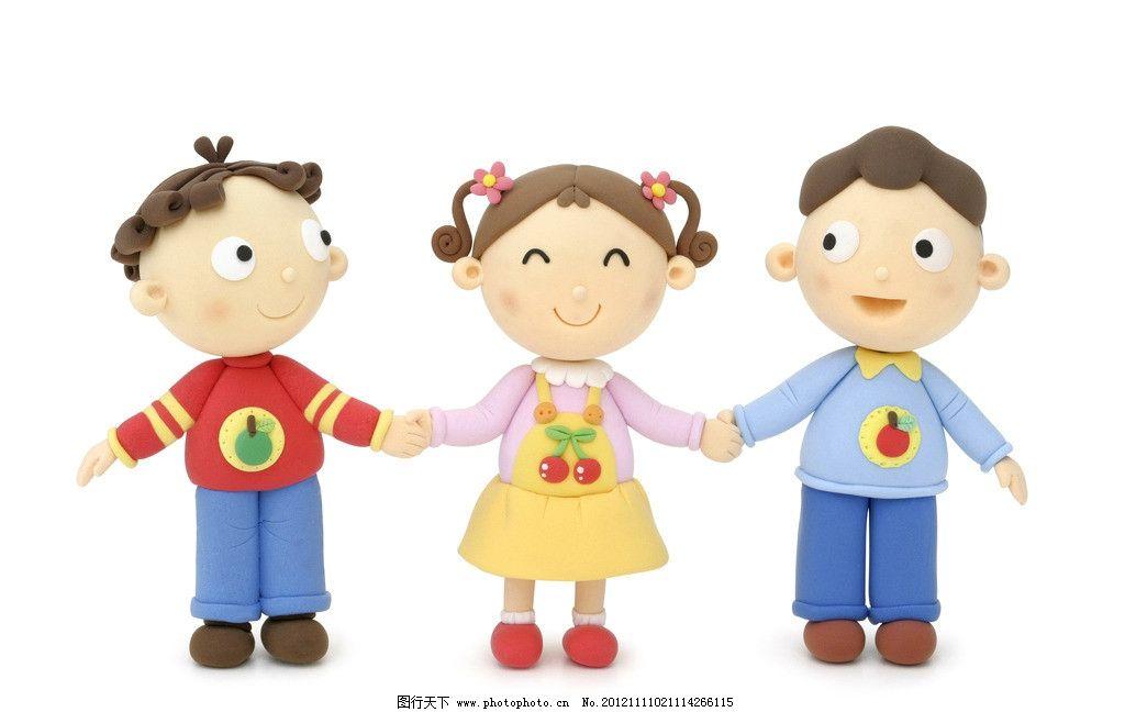 开心孩子 卡通人物 手牵手 哥哥 妹妹 兄弟姐妹 小伙伴 亲子活动 微笑