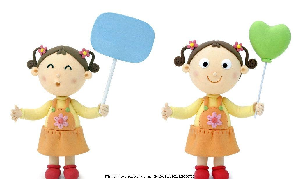 快乐天使 小学生 小朋友 小女孩 气球 玩游戏 亲子活动 微笑