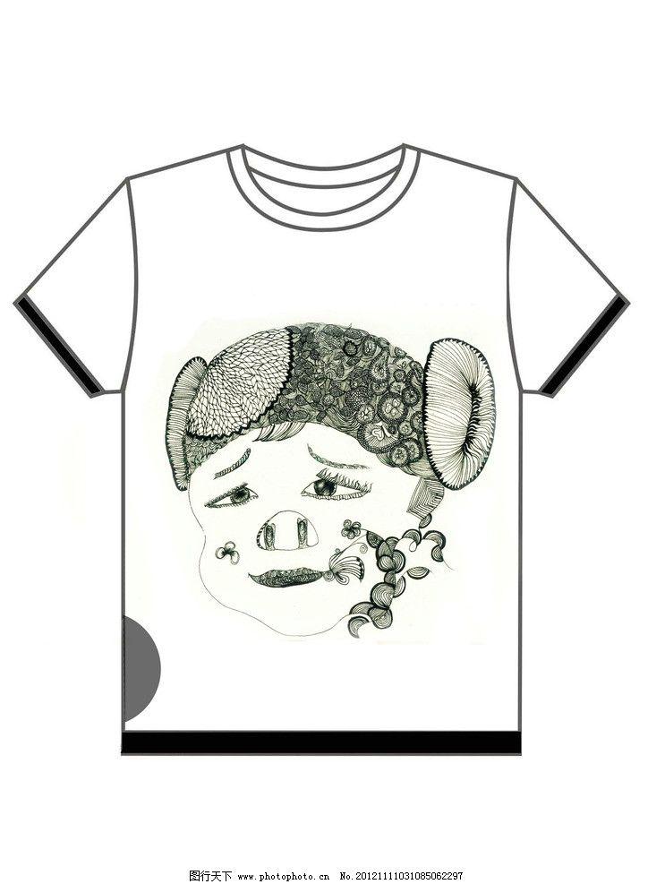 猪宝t恤正面 猪宝 可爱 小孩 花纹 插画 猪鼻子 发愁 t恤 设计 其他