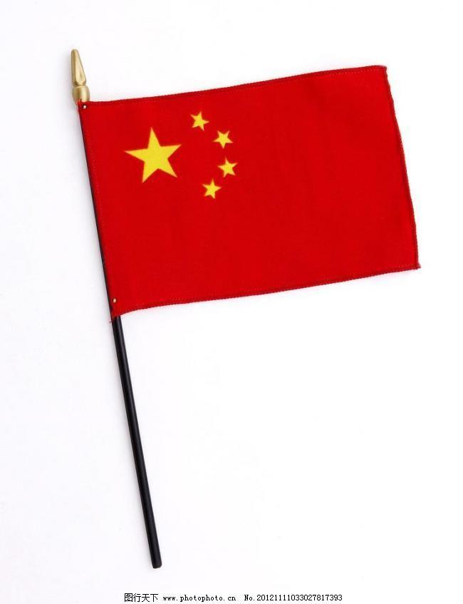 中国国旗 中国国旗图片免费下载 飘扬 旗帜 摄影 生活百科 生活素材
