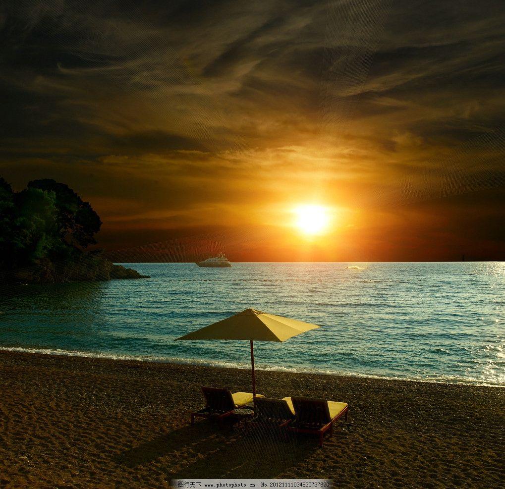 黄昏日落 太阳 夕阳 日落 阳光 黄昏 海边 海上 轮船 遮阳伞 椅子