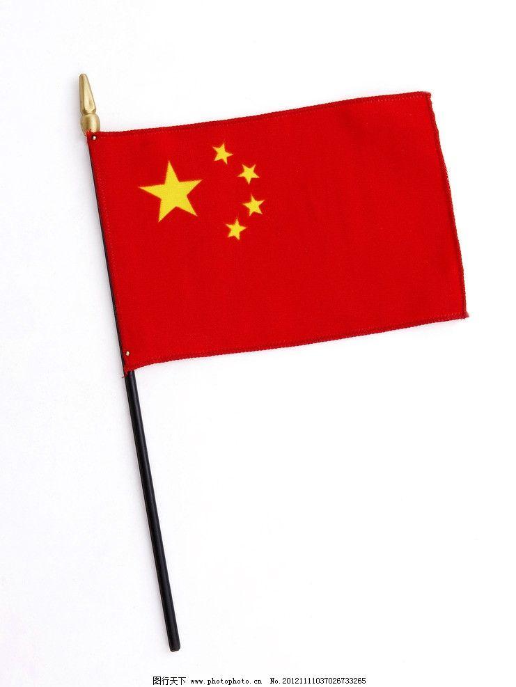 中国国旗 中国棋 中国国棋 五星红旗 旗帜 飘扬 生活素材 生活百科