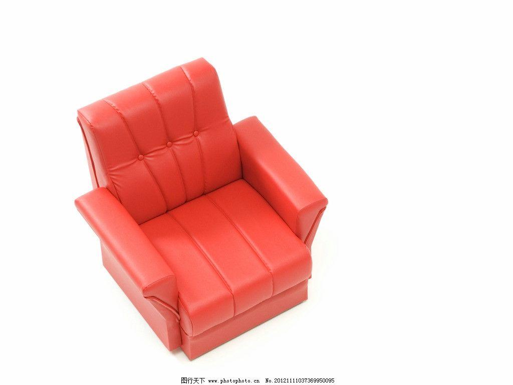 沙发 红沙发 红色沙发 真皮沙发 沙发座椅 欧式沙发 高档沙发