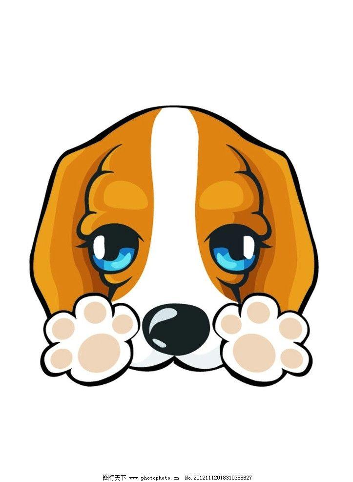可爱小狗 狗狗 卡通 小狗