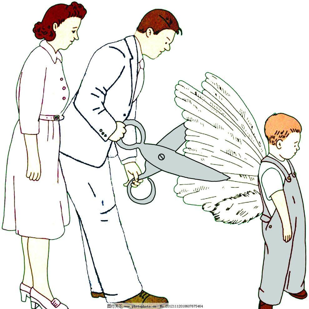 精美翅膀 手绘 父母 小孩 羽毛 剪刀 动漫动画