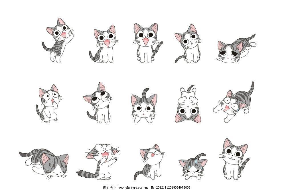 甜甜私房猫 矢量高清 猫 甜甜 私房猫 肯德基 kfc 起司猫 可爱 高清