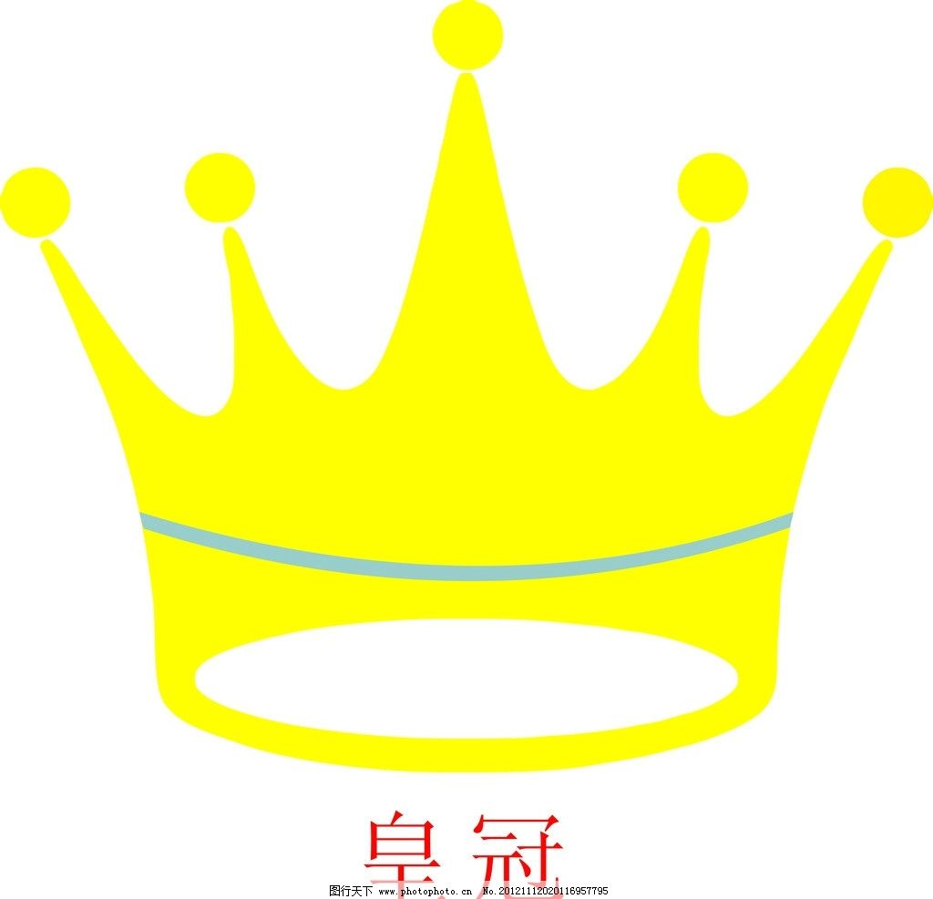 皇冠logo的设计原理