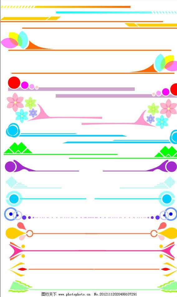 书眉 现代 线条 边框 点线面 花朵 水滴 圆圈 边框相框 底纹边框