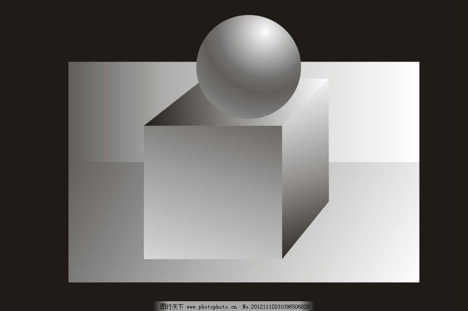 一年级美术圆锥体画画步骤。