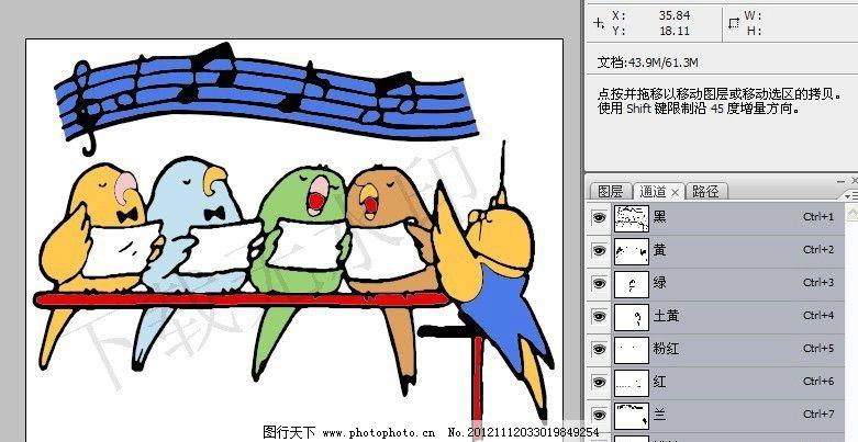 卡通画 可爱 幼儿 幼儿园 鸟 音乐 墙画 壁画 源文件