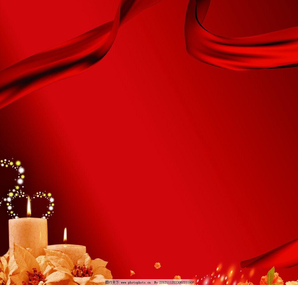 教师节 母亲节 红丝带 蜡烛 爱 爱心 psd分层素材 源文件 200dpi psd