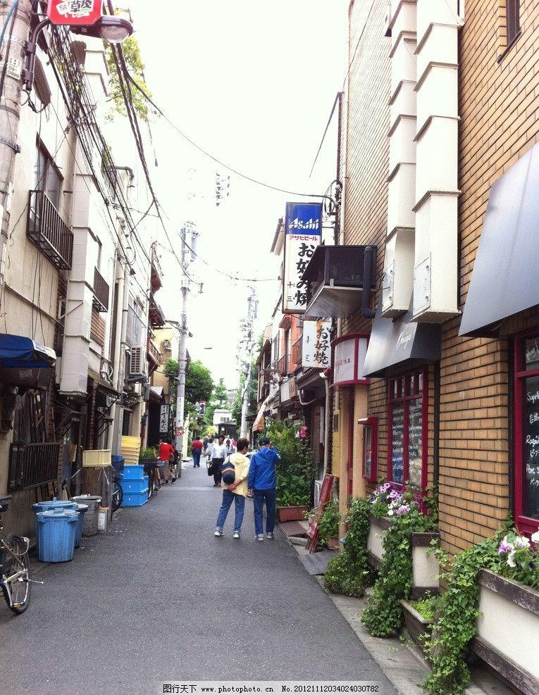 日本城市街道 商厦 商铺 商业街 商业街区 店铺 道路 马路 天空