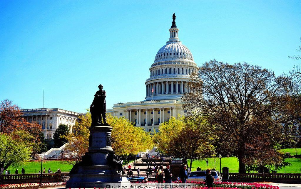 圆顶建筑 美国 华盛顿