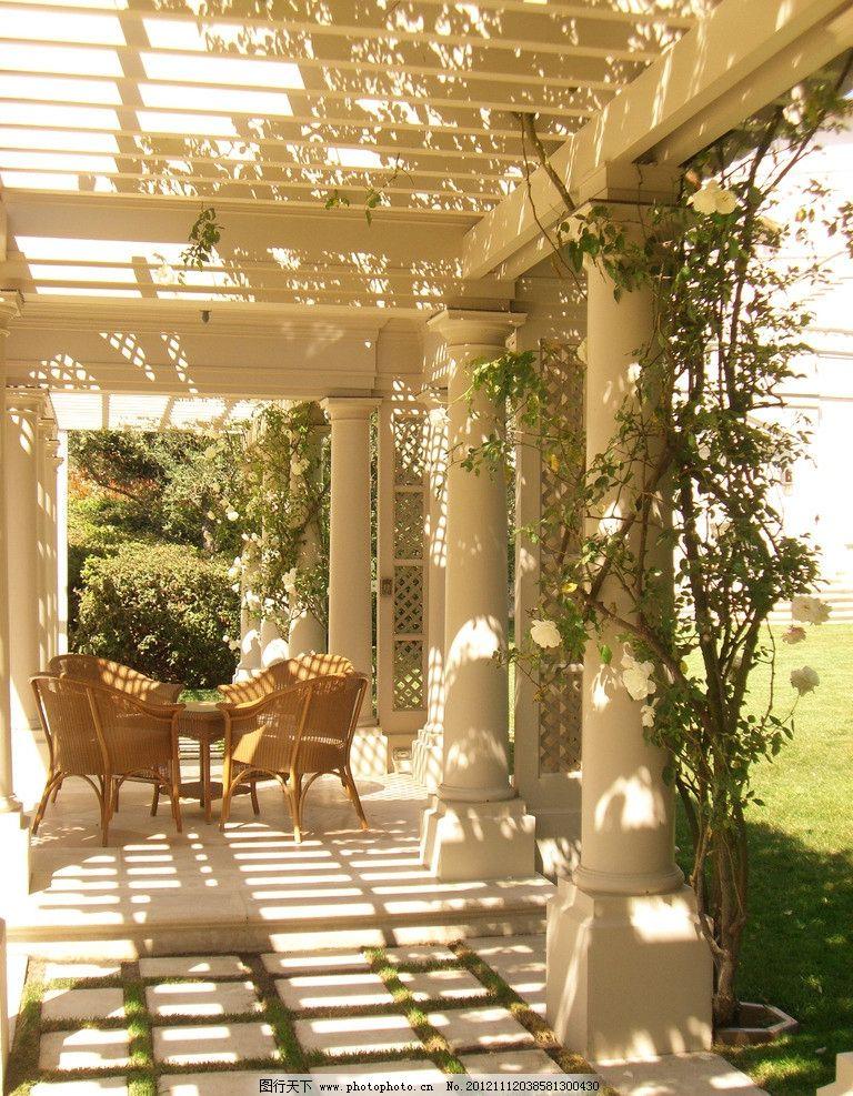 欧式庭院 景观 庭院 花廊