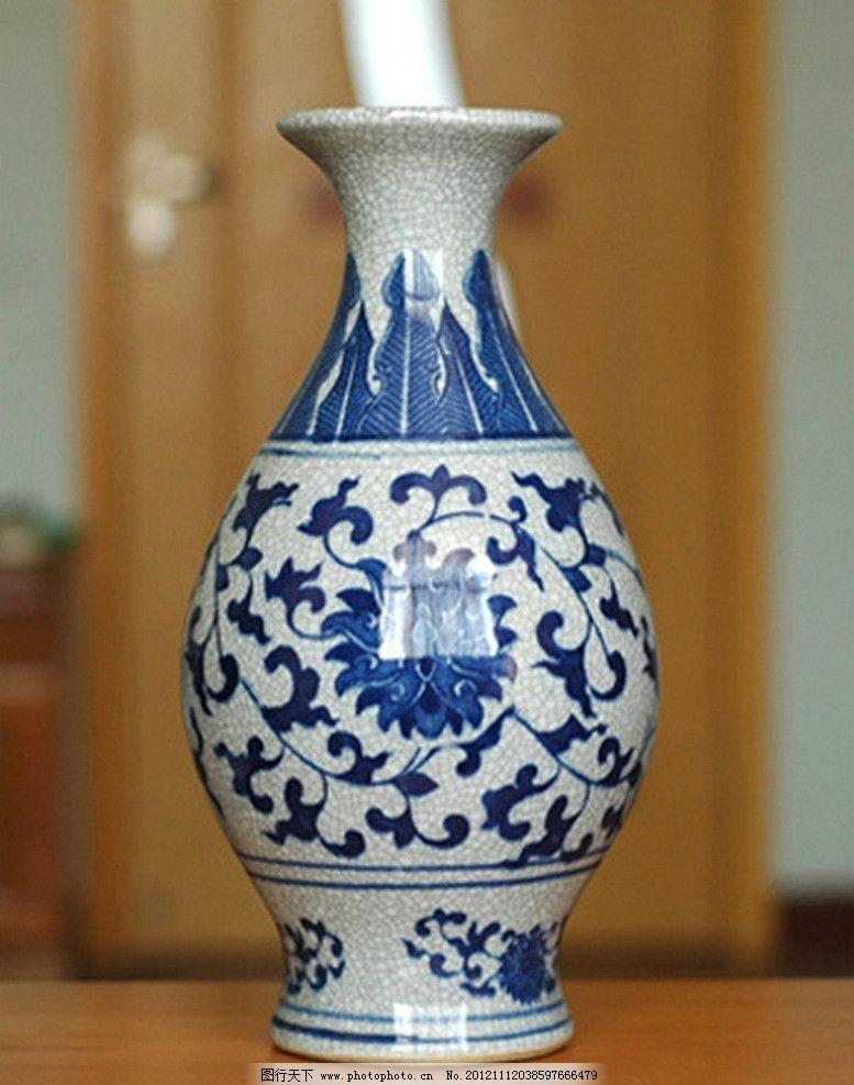 青花瓷瓶图片图片