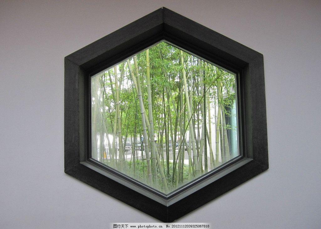 窗景 仿古窗 菱形 菱形窗 窗外景色 风景 苏州博物馆 室内摄影