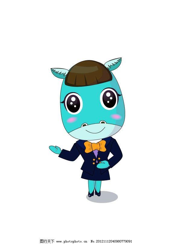 蓝色小驴乘务员 乘务员 空姐 动物 拟人 卡通 驴 人物 儿童幼儿 矢量