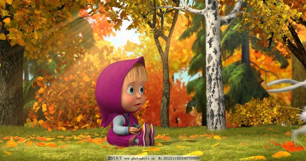树 秋天 卡通女孩 卡通背景 可爱 树林 风景 动漫动画 设计 动漫人物
