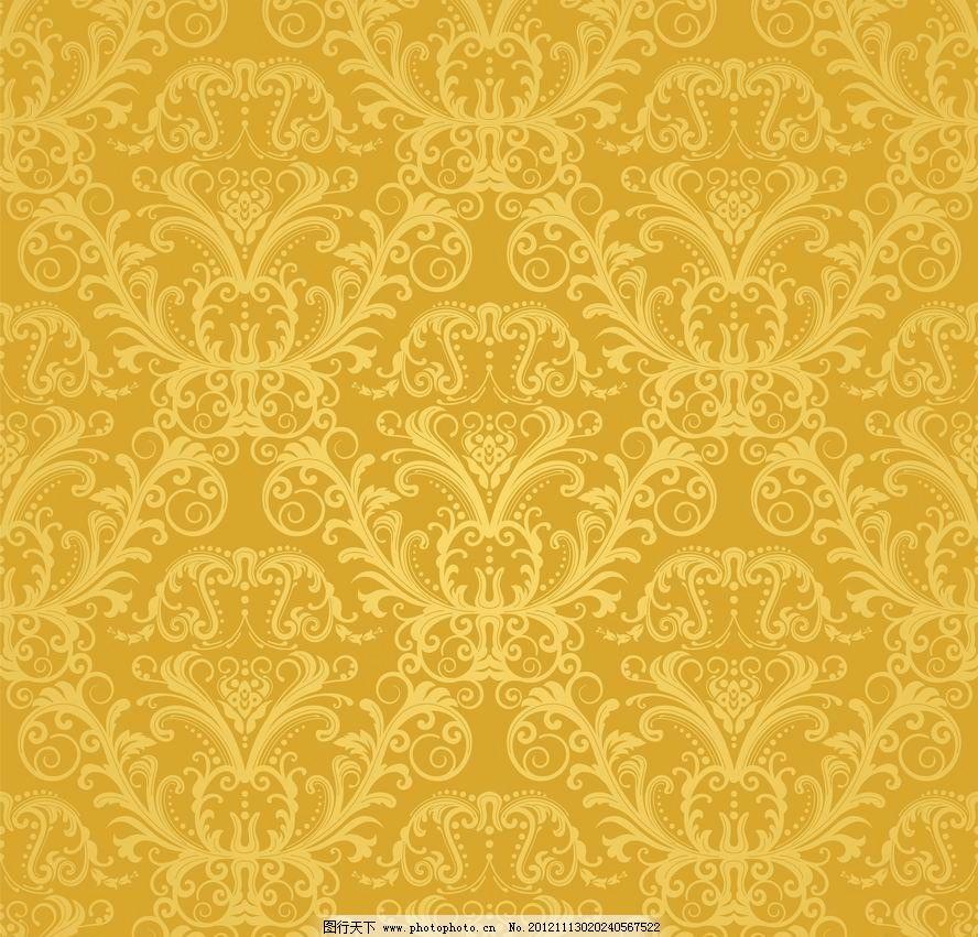 无缝古典花纹 欧式 古典