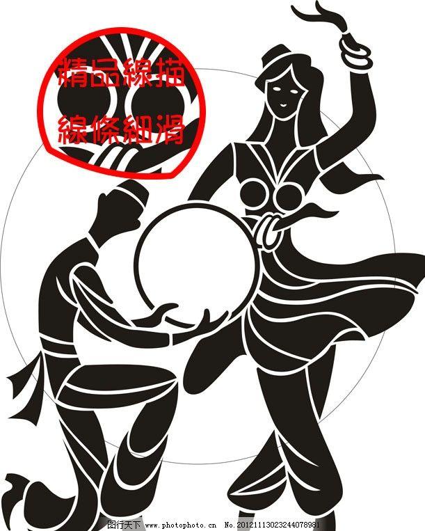 精品新疆舞蹈人物图片