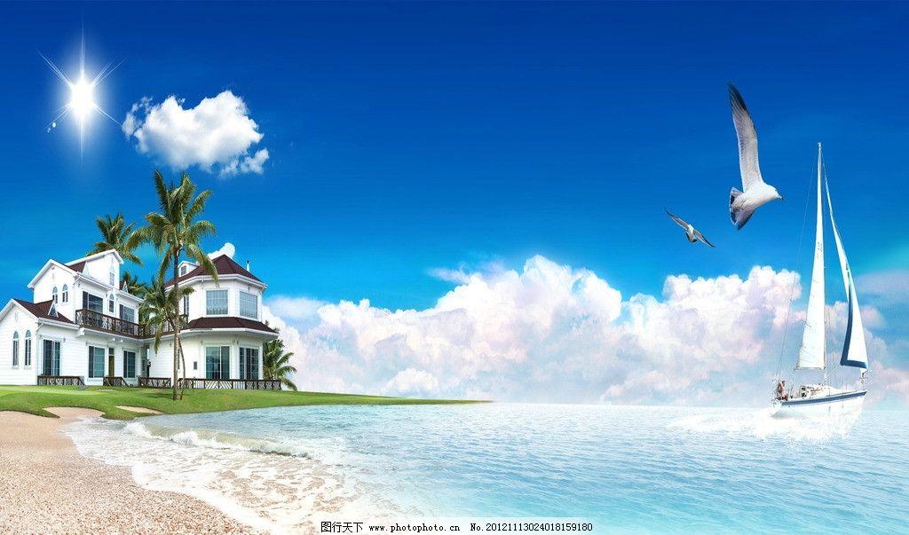 海边风景 帆船 海鸥 房子 椰树 大海 南天 白云 海滩 海浪 沙滩 蓝天
