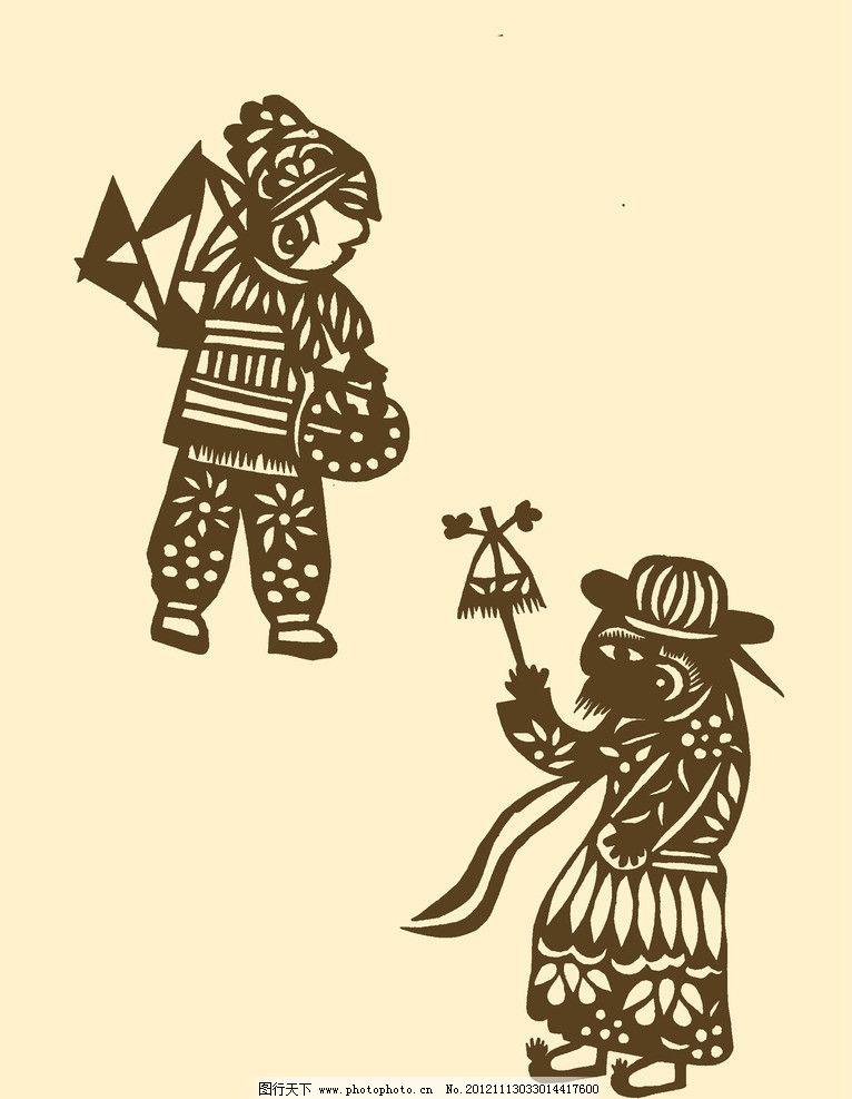 戏剧人物 剪纸 民间剪纸 剪纸图案 纹样 传统 吉祥图案 源文件