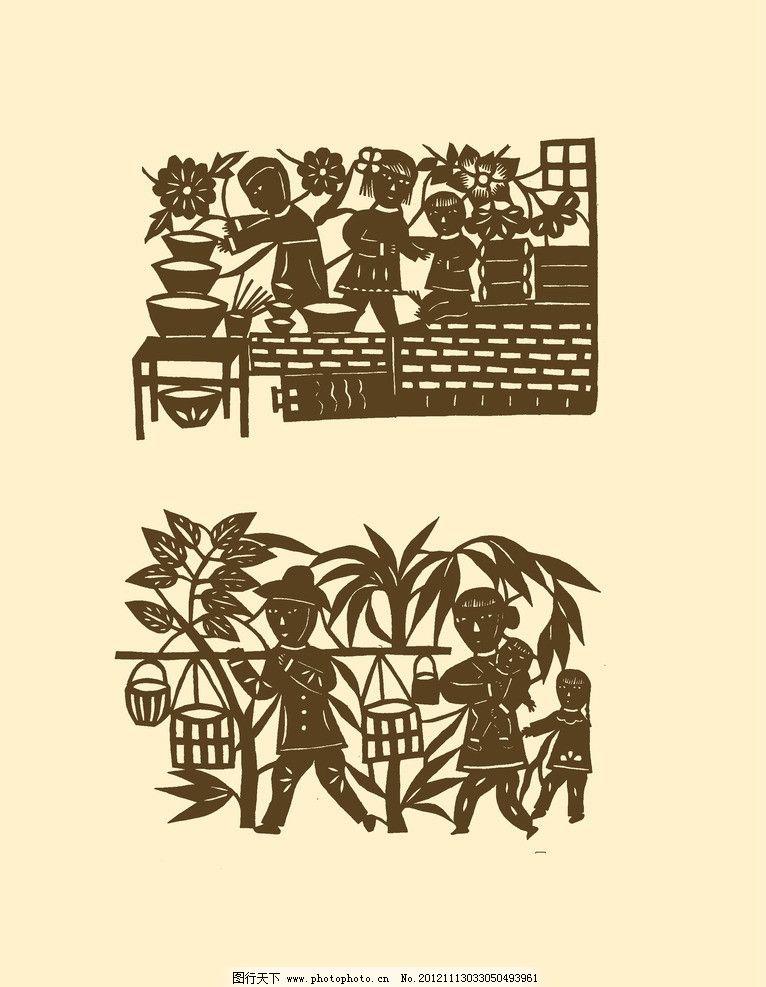 出嫁 剪纸 民间剪纸 剪纸图案 纹样 传统 吉祥图案 源文件