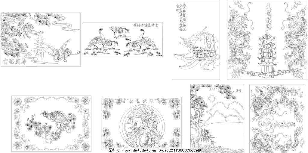 竹简手绘图-简笔画特长班 2010 2011 上学期活动总结2010.12图片
