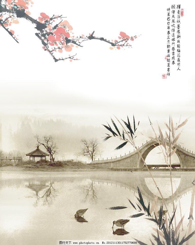 底纹边框 风景画 拱桥