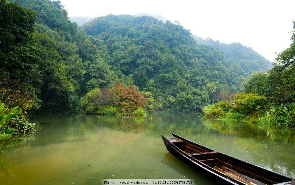 周庄 水乡 小船 山水 国内旅游 旅游摄影 摄影 300dpi jpg