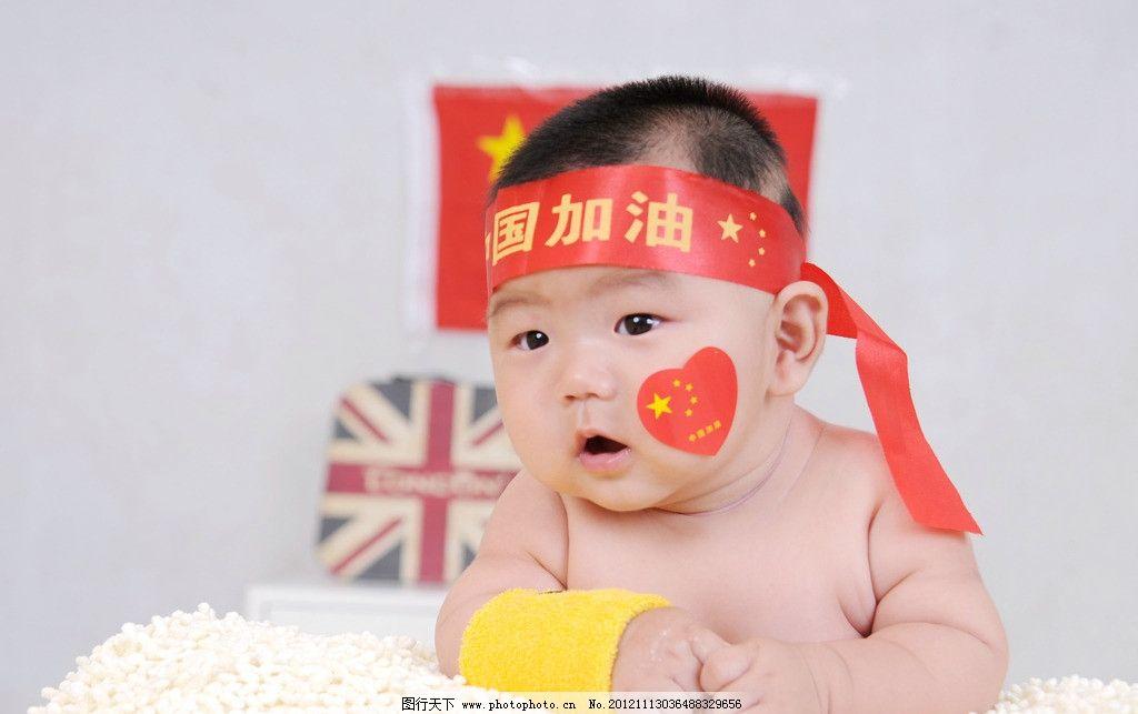 中国可爱萌小孩张