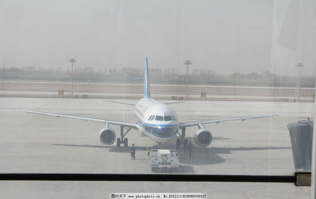 飞机 航空 起飞 科技 交通