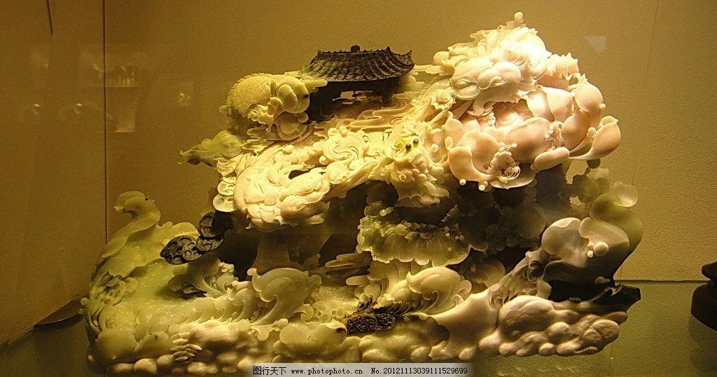 玉雕荷塘图片