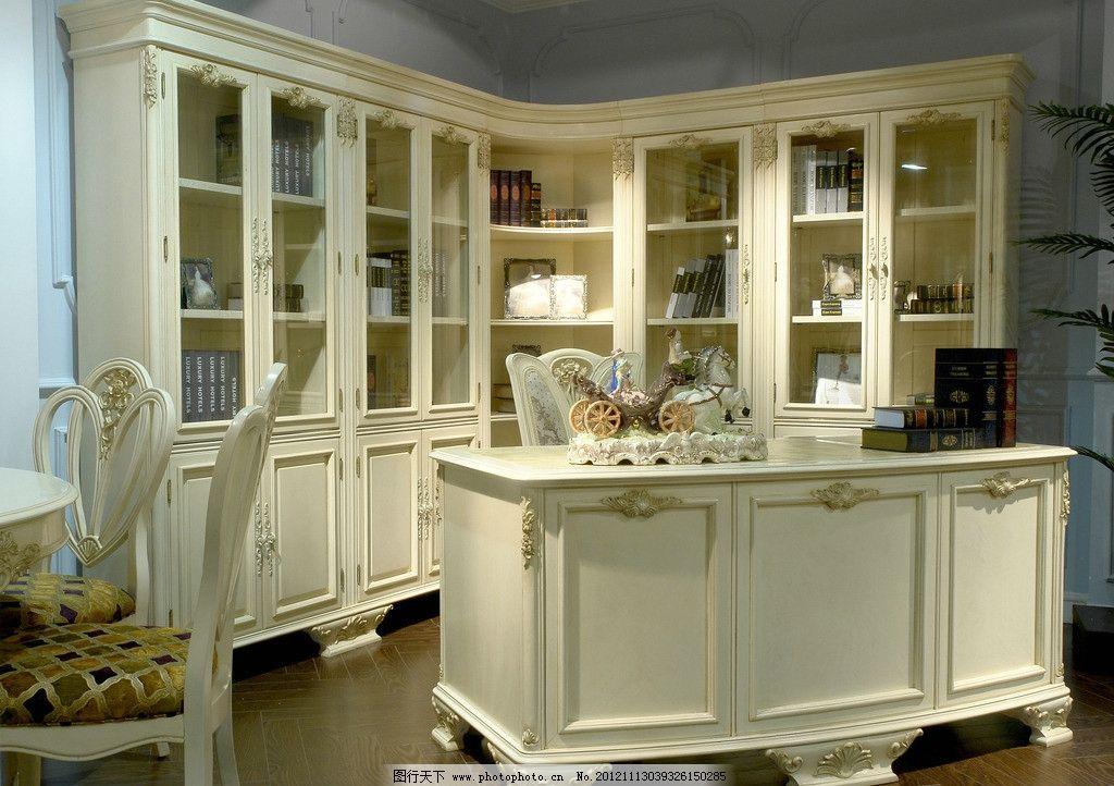 欧式书房 书柜 书桌 椅子 室内摄影 建筑园林