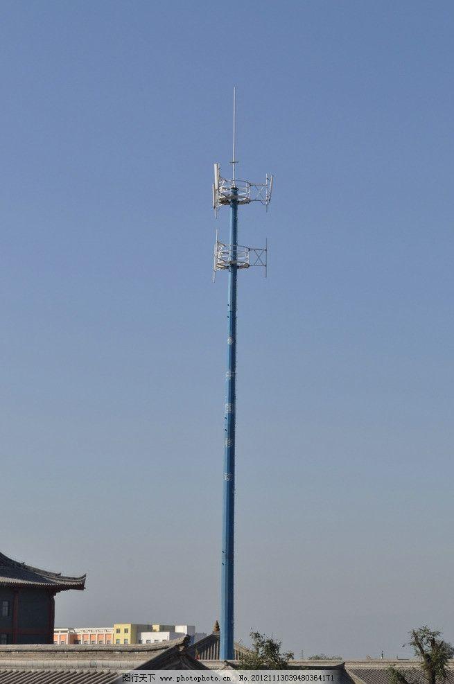 信号塔 天空 屋顶 耸立