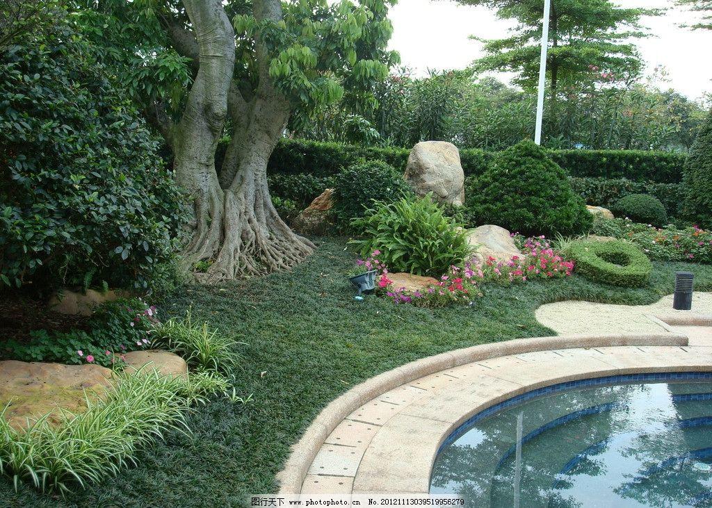 别墅园林 生态园林 园林小品 园林景观 园林绿化 造树 园林景石 现代