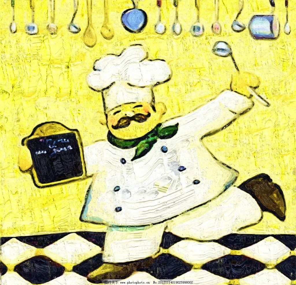 厨师 油画 装饰画 无框画 手绘 绘画 儿童画 卡通画 餐厅 绘画书法 文