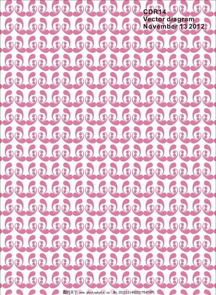 花边花纹 服装图案 面料图案 印花图案 底纹边框 移门图案 古典花纹