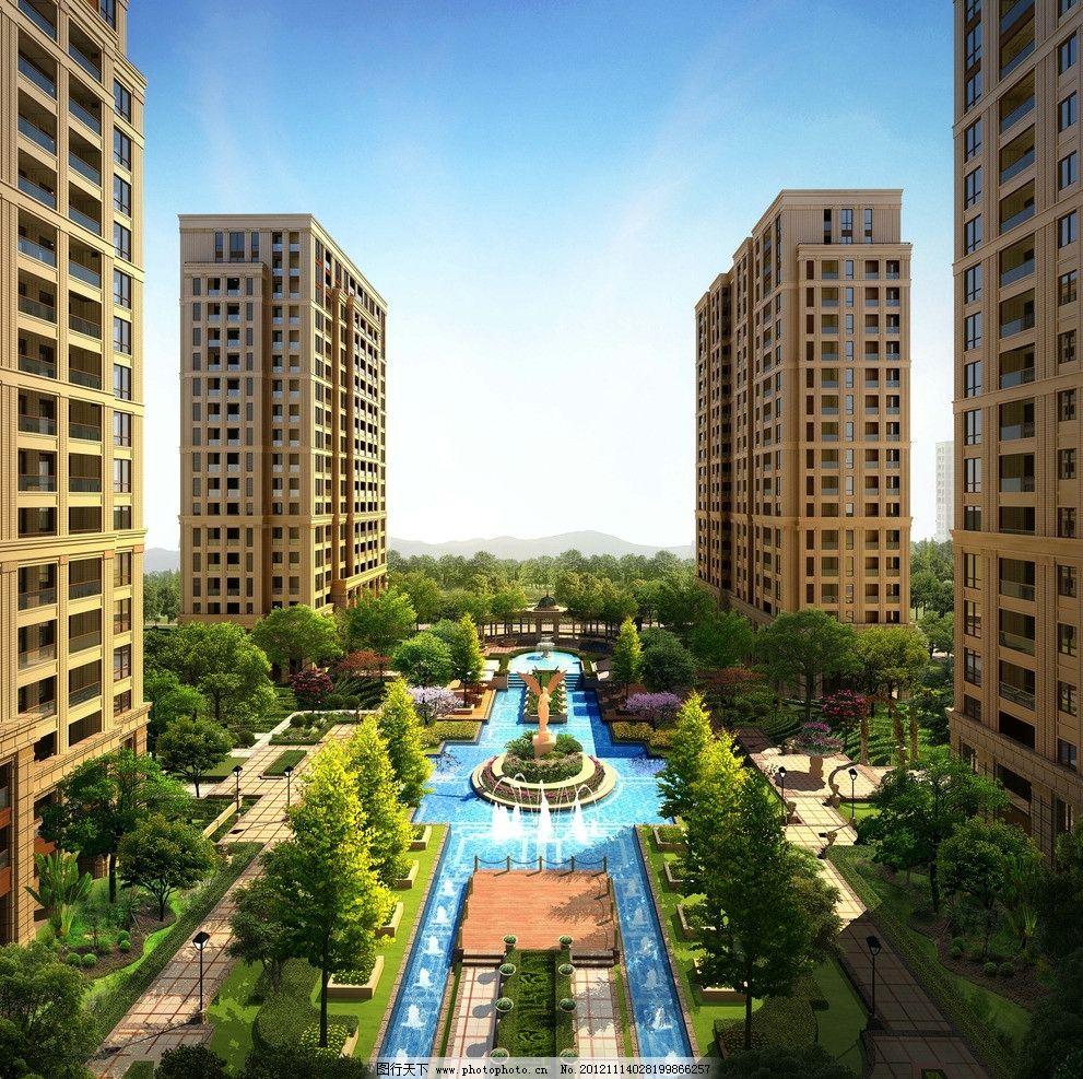 景观效果图 小区景观 绿化 喷泉 水景 小区效果图 建筑 高楼