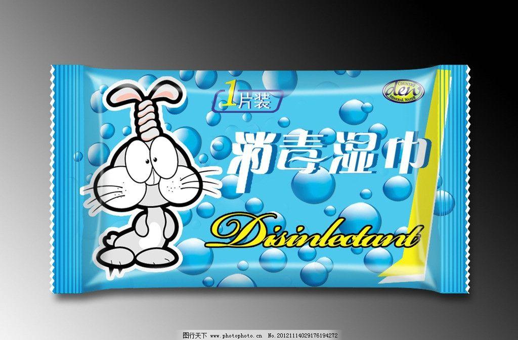纸巾包装设计 纸巾 包装 设计 蓝色 卡通可爱 包装设计 广告设计模板