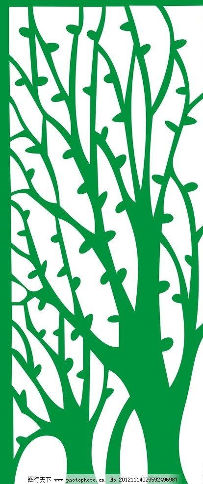木雕 家居镂空 时尚花纹 镂空雕花屏风 发财树镂空 发财树 镂空 矢量
