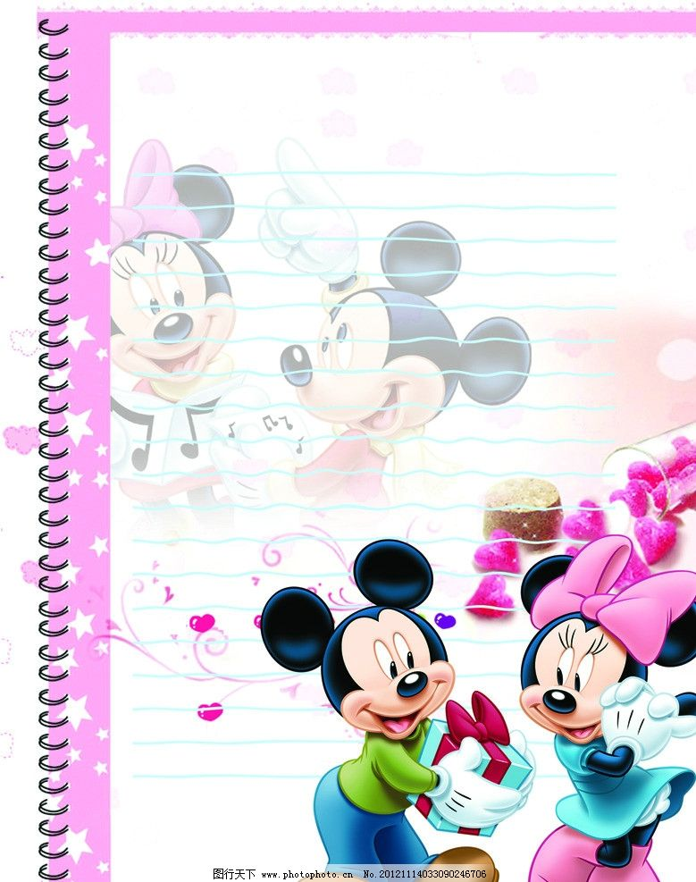 信纸米老鼠和米妮 可爱 粉色 信纸 米老鼠 米妮 礼物 红心 蝴蝶结