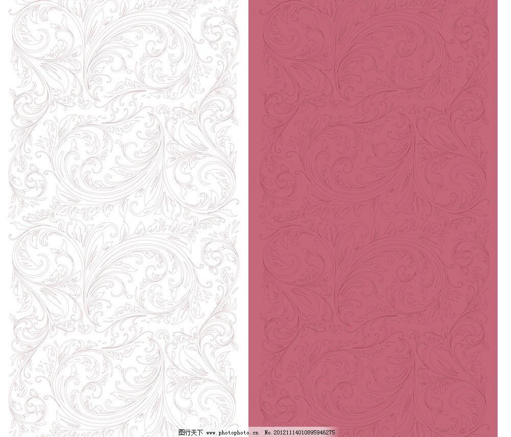 大气花纹 中国风 中国风素材 中国风花纹 古老花纹 花纹花边 底纹边框