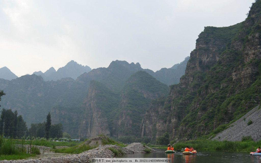 十渡风景图片,山峰 高山 远山近景 国内旅游 摄影-图