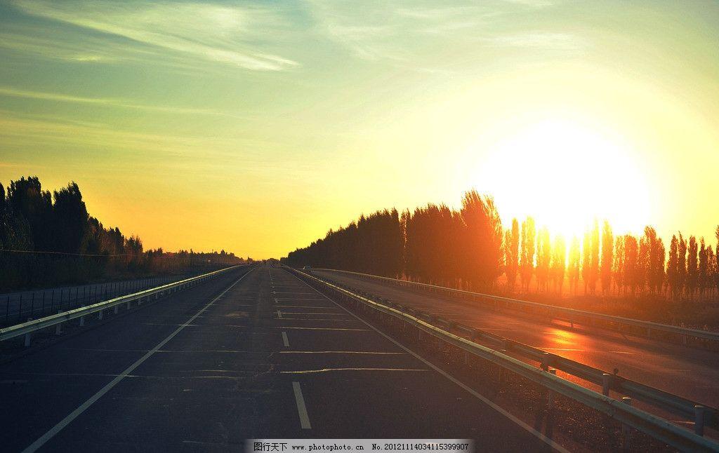 夕阳 公路 黄昏 高速公路 自然风景 旅游摄影 摄影 3268dpi jpg