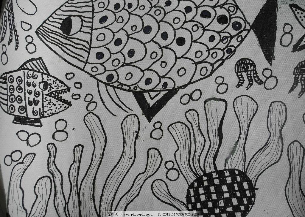 儿童习作 海底世界 儿童 习作 海底 世界 海星 海藻 章鱼 美术绘画