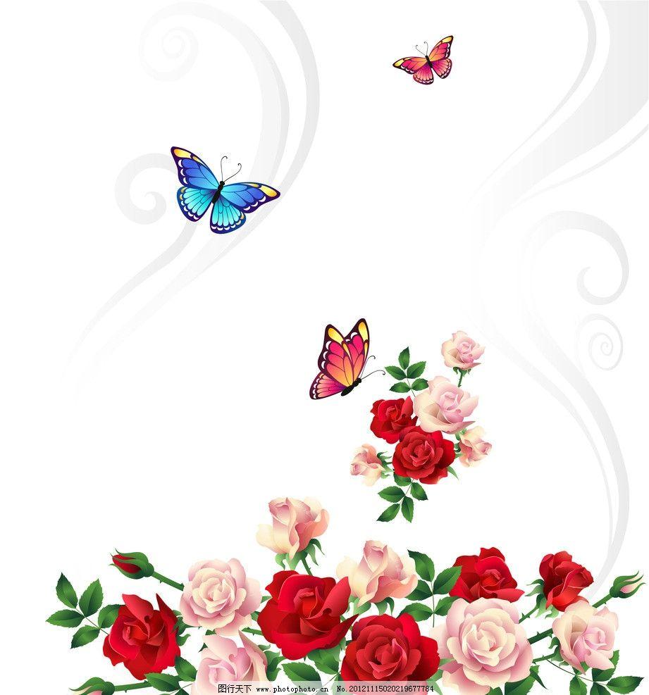 花蝴蝶 蝴蝶 花朵 牡丹 彩蝶 背景底纹 底纹边框 设计 72dpi jpg