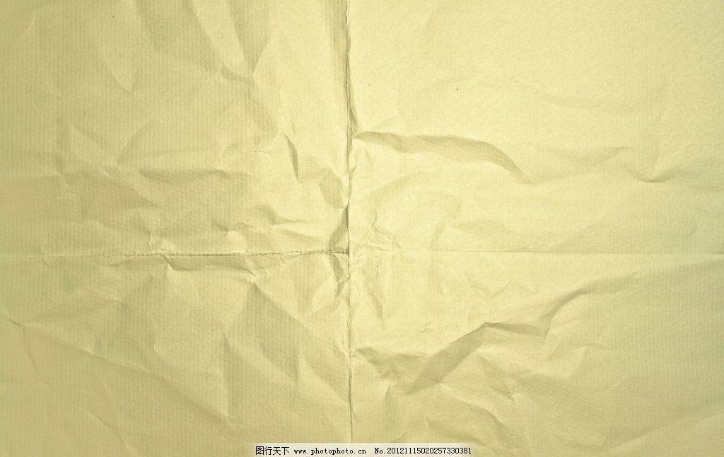 纸张纹理 纸 纸张 纹理 折痕 背景底纹 底纹边框 设计 100dpi jpg